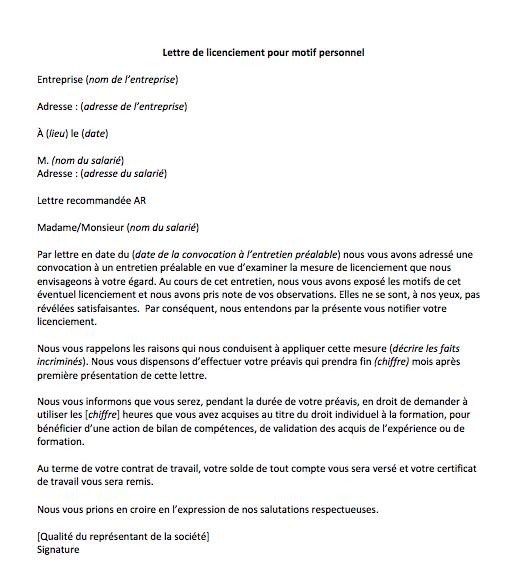 lettre de licenciement pour motif personnel